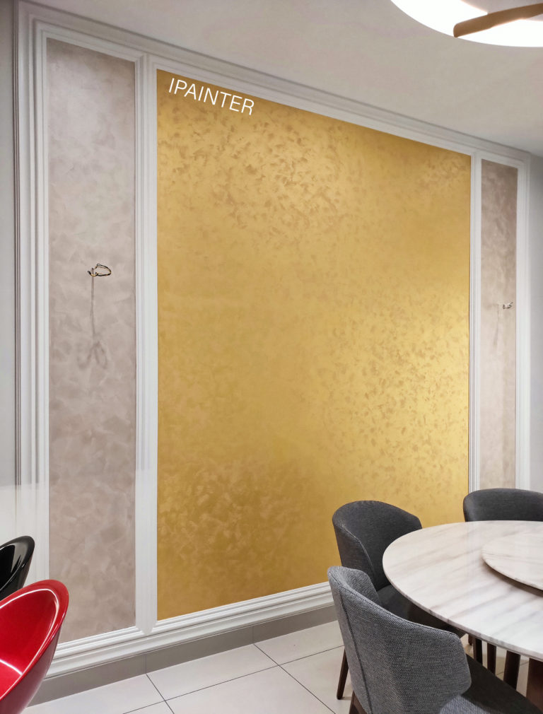 IPainter Texture Wall Painting